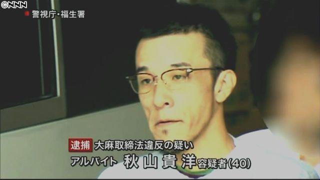 Takahiro Akiyama