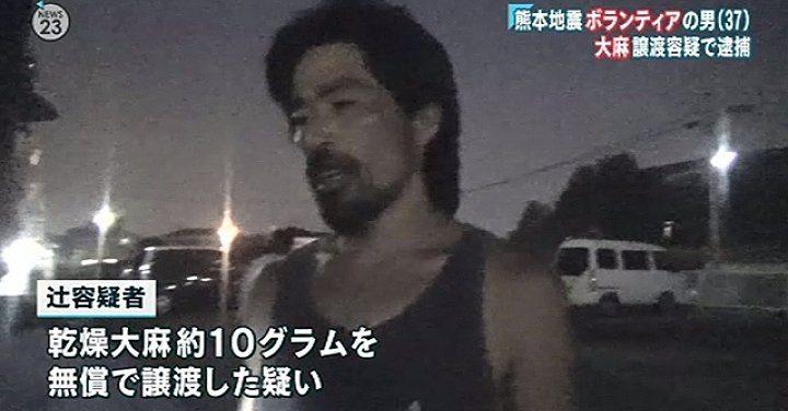 Go Tsuji