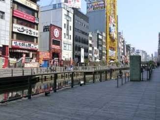 Police raided a casino operating illegally in the Souemoncho district of Chuo Ward