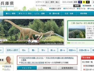 A screenshot shows the official website of Hyogo Prefecture, which outlines a prefectural law forbidding purchases of saliva from juveniles.