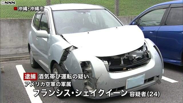 A vehicle driven by Francis Shayquan rammed intoa passenger car at an intersection