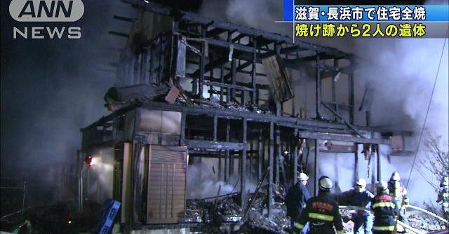 Two bodies were found after a home burned down overnight in Shiga Prefecture (TV Asahi)