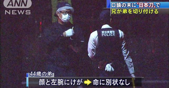 Television footage shows police near a residence where a man allegedly tried to murder his brother with a katana over an argument on Saturday night in Aichi Prefecture. (TV Asahi)