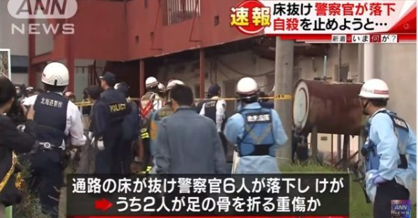 Six police officers were injured trying to talk down a resident at an apartment in Hokkaido on Thursday after they fell through the second floor (TV Asahi)
