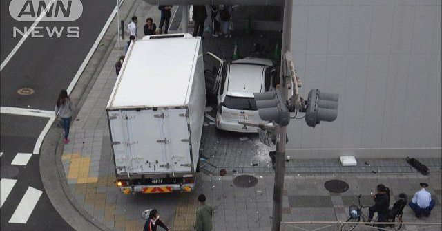 A car collided with a truck in Yokohama