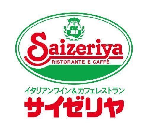 Police arrested a male British national after he allegedly bit another man inside an outlet of chain Saizeriya located near Shiki Station
