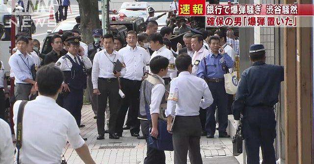 Police apprehended a British male near JR Shibuya Station following a bomb scare