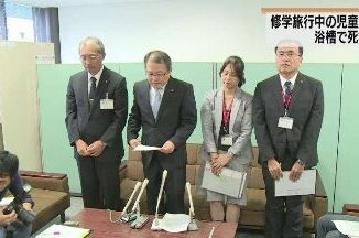 Board of education officials appear at a press conference announcing an investigation into the drowning death of a sixth-grade female student in a hotel bath on Friday in Shimane Prefecture (NHK)