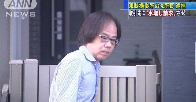 Yasuto Takemura