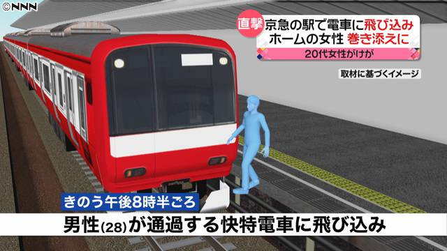 A woman walking on a platform at Zoshiki Station was injured by flying body parts of a man who had just been struck by an oncoming train in an apparent suicide
