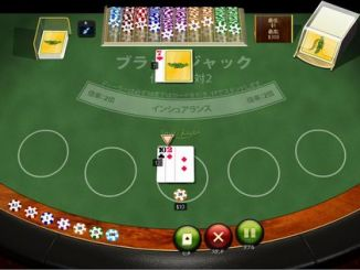 Seven Luck offered card and slot gambling online