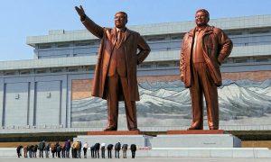 Mansudae Monument, Pyongyang, North Korea
