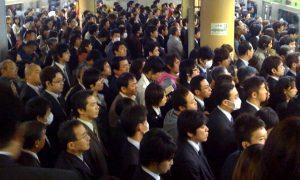 Karoshi - Salarymen at Rush Hour