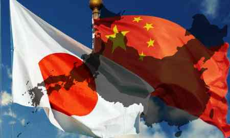 China and Japan Flags