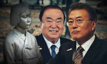 Moon Hee-sang and Moon Jae-in with a Comfort Women statue