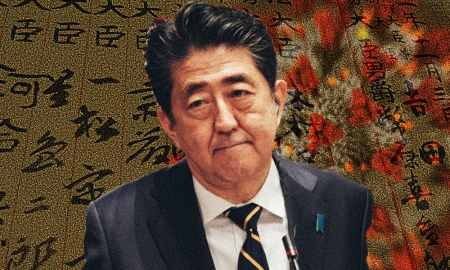 Constitution of Japan with Abe Shinzo