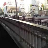 一之橋全景