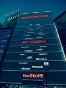 ビックカメラ池袋店