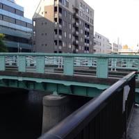 御船橋全景