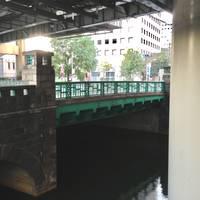 一ツ橋全景
