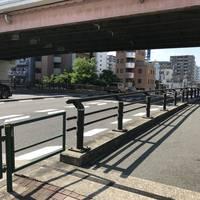 三之橋道路部
