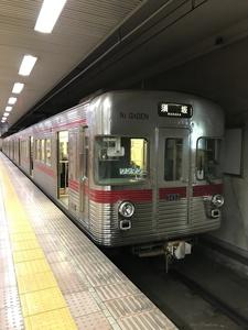 元営団地下鉄日比谷線車両