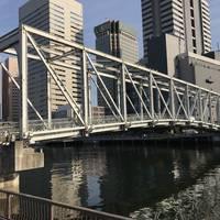 天王洲ふれあい橋全景