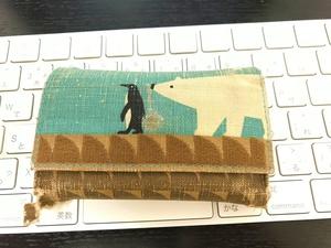ずっと使っているしょうもないカードケース