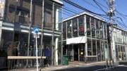 20141125 Tokyo Daikanyama