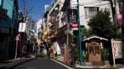 Tokyo Shimokitazawa