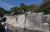 Hashigui-iwa Rock