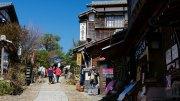 Magome-Juku (Kiso Valley)