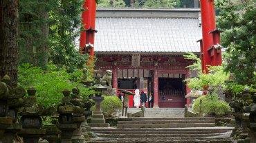 Fujiyoshida Sengen