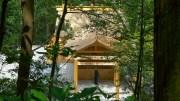 Ise Grand Shrine Geku