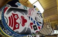 Boshu Uchiwa