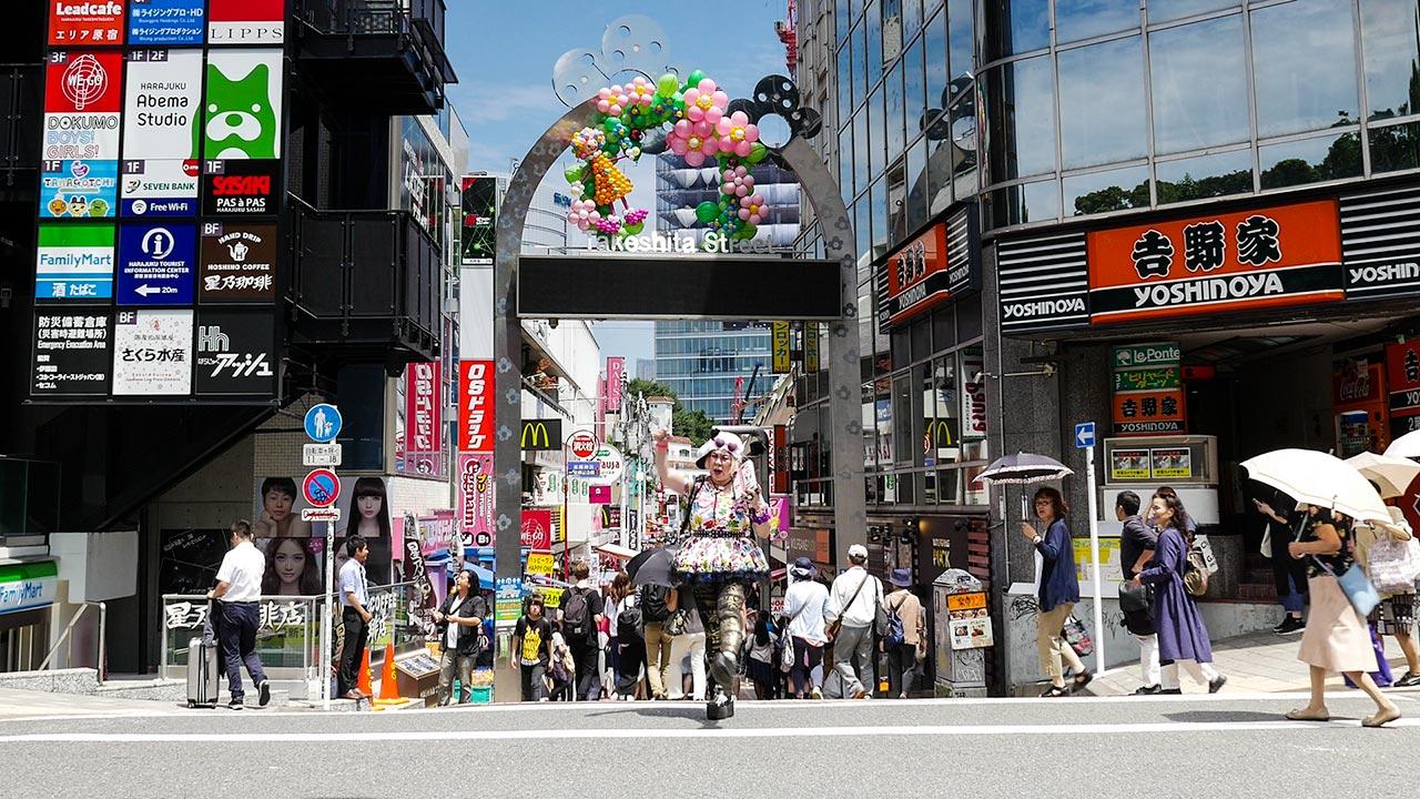 รูปจาก www.tokyostreetview.com