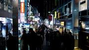 Takeshita Street by Night