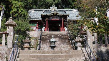Kunozan Tosho-Gu