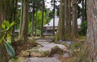 Mie Kongōshō-ji