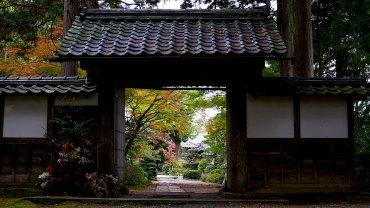 Ryotan-ji
