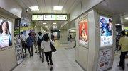 Walking around in Shibuya station