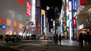 Shinjuku By Night Part 1
