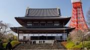 Zojo-Ji Temple Part I