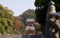 Sannai Maruyama