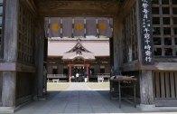 Ibaraki Oaraiisosaki Shrine – 大洗磯前神社