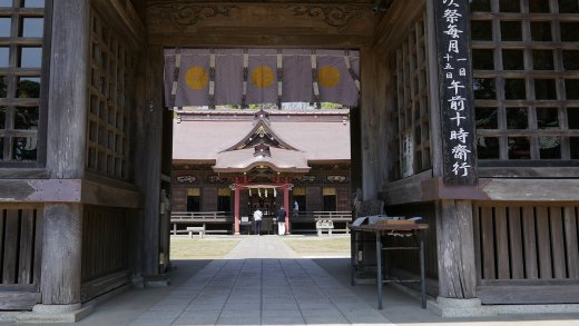 Oaraiisosaki Shrine