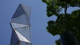 Ibaraki Art Tower Mito – 水戸芸術館