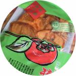 Dried Kaki – Nara