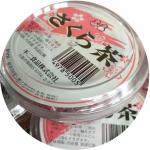 Sakura Tea – Osaka