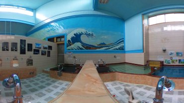 Japanese traditional bath : Sento – 360 degrees